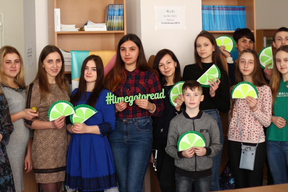 Благодійний Фонд Ранок - в Бібліотеці Київського університету