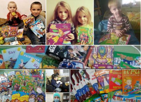 Фонд Ранок - Допомога дітям львівщини